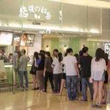 恋暖初茶奶茶店加盟 日式奶茶店加盟