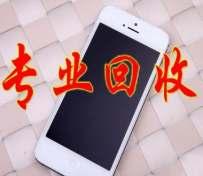 杭州手机抵押,您的不二之选!