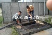 福清清理化粪池公司1
