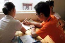 浏阳一教育培训机构办学许可证是假的