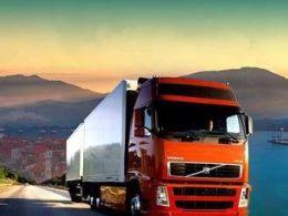 专业介绍|报关与国际货运