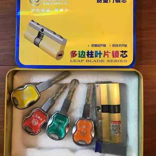 永顺县北门冲保险箱按键坏了,换一个多少钱?