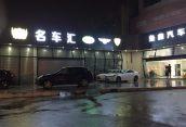 广州一年汽车指标竞价收入达到近12