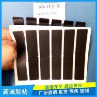 黑色硅胶垫 背胶硅胶条 橡胶垫 固定硅胶垫电器防滑