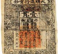 银粮油布票
