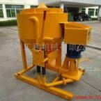 供应供应高速涡流制浆机 水泥搅拌机
