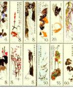 在荧光灯下鉴别十二生肖电子邮票