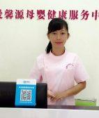 深圳宝安区母乳喂养指导师无痛催乳师24小时同城上门服务通乳