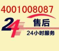 欢迎访问】武汉香雪海冰箱官方