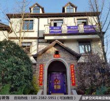 重庆别墅设计周,天古装饰梦空间高端私享会