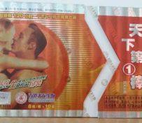 上海天下第1棒