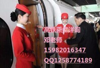 成都航空学院高铁乘务 地铁 动车专业2018年招生