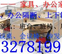 南京二手正规回收工厂货架办公