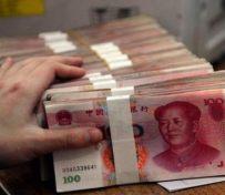 南京贷款,额度高,无抵押,当