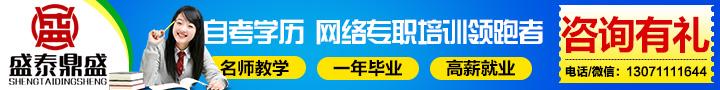 许昌自考本科专科软考电工焊工二手车鉴定评估师职业资格证学