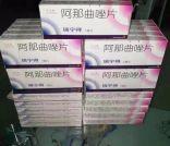 北京药品回收价格