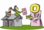 房产抵押贷款期限怎么算?是多久?