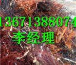 滨州废铜回收沾化废旧电缆回收无棣废铜回收