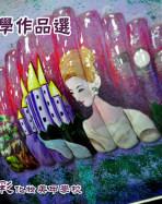 怀化化妆美甲学校
