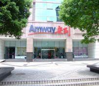 天津津南区卖安利产品电话是多