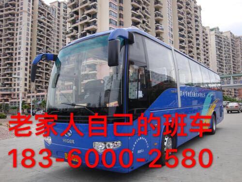 (宁波到哈尔滨的汽车)直达客车18360002580在哪上车