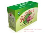 郑州白酒礼品盒厂家礼盒做的规格是多少丨郑州彩色纸箱
