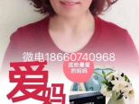 爱大爱手机眼镜全国招商,手机眼镜【大区】