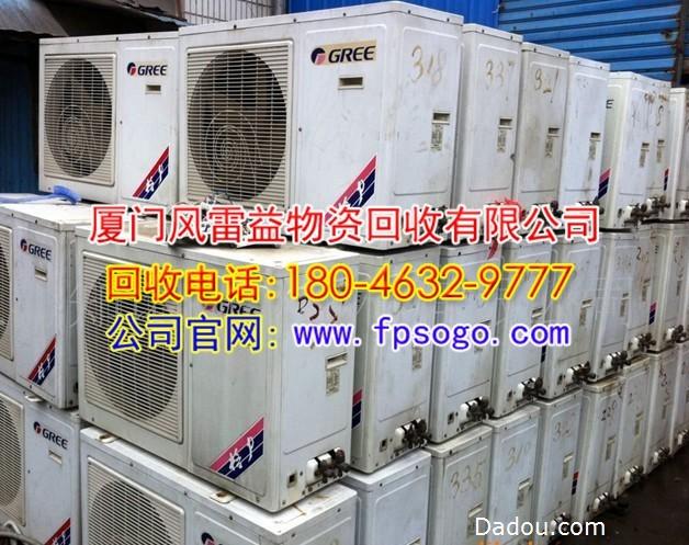 漳州港线缆回收-回收电话:18046329777