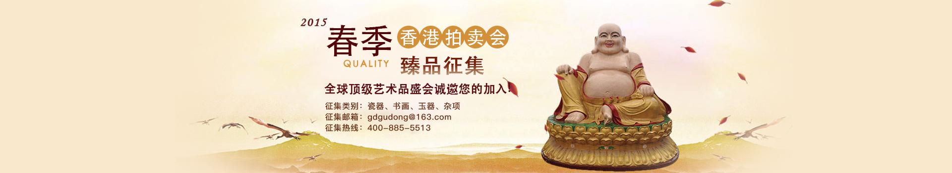 太阳城手机版娱乐官网