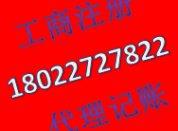 国内商标注册、香港商标注册