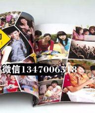 个性照片书定制加盟微信1347006518