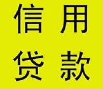 郑州哪里有正规贷款公司