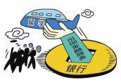 """中国银行留学贷款 """"理想之家""""怎么"""