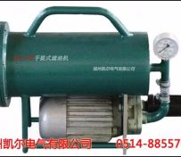 KELYJ型系列手提式滤油机