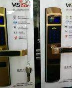 东莞石龙开锁公司与你分享威萨携新品V9、滴哒锁