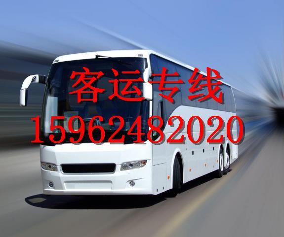 看〖常熟到抚州的汽车〗15962482020客车时刻表