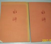 收购旧书北京各区免费上门