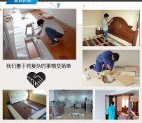 上海大众搬场公司 专业居民搬