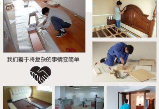 上海大众搬场公司 专业居民搬家 精品搬运