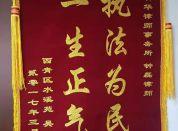 天津合同纠纷律师,天津西青合同纠纷律师