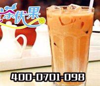 冰冻原味奶茶