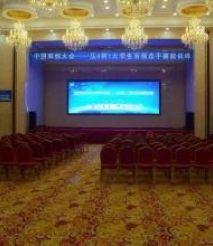 北京京晟大酒店-宴会厅