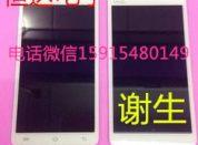 深圳华为手机屏幕总成
