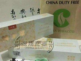 免税香烟出售加盟