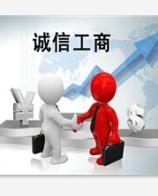 漳州专业工商注册