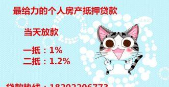 别给天津办理个人住房贷款添堵心