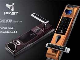 金洲高档指纹锁安装|无损开锁|销售指纹锁|附近上门换锁芯