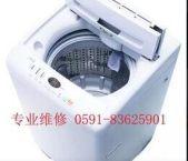 洗衣机 维修