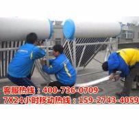 武汉美的太阳能售后维修电话