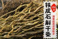 建德農食館 山木食品 新安江特產天然罐裝里葉白蓮 里葉蓮子